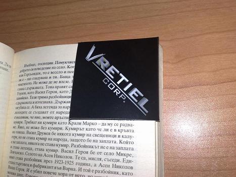 Визитки - VRETIEL