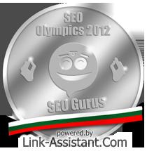 Сребърен медал за България