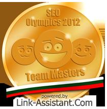Бронзов медал за България